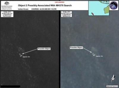 Object 2, (Größe etwa 5m), identified by Australia on Mar 20th at S44.05 E91.224, Sat image taken Mar 16th (Photo: AMSA):